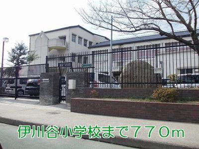 神戸市立伊川谷小学校まで770m