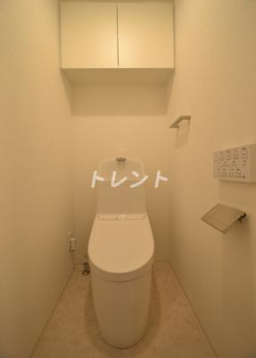 【トイレ】プレールドゥーク新宿ウエスト