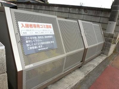 【その他共用部分】韮川駅 植木野町 1LDK
