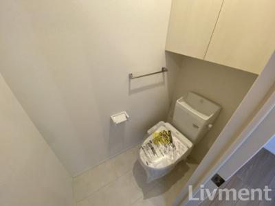 【トイレ】セレブ琴平