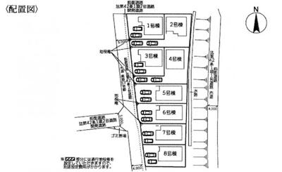 □■海老名市を中心に地域密着で営業している不動産会社です■□