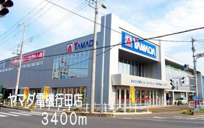ヤマダ電機行田店まで3400m