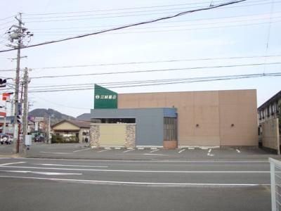 (株)藤枝江崎書店蓮華寺池公園店まで569m