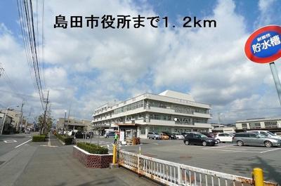 島田市役所まで1200m