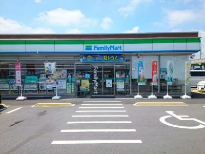 ファミリーマート浜川町店まで400m