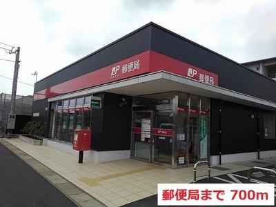 大貞郵便局まで700m