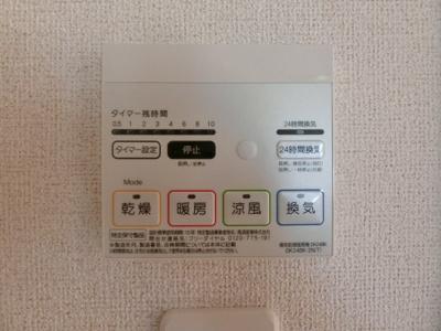 【設備】ベリテB
