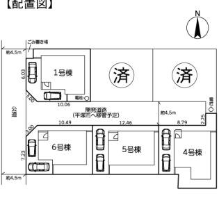 【区画図】平塚市入野 新築戸建 全6棟4号棟