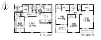 【間取り】平塚市入野 新築戸建 全6棟5号棟
