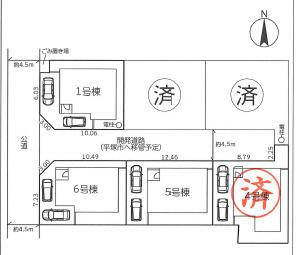 【区画図】平塚市入野 新築戸建 全6棟5号棟