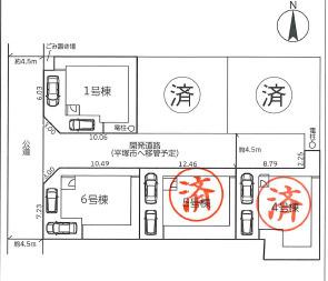 【区画図】平塚市入野 新築戸建 全6棟6号棟