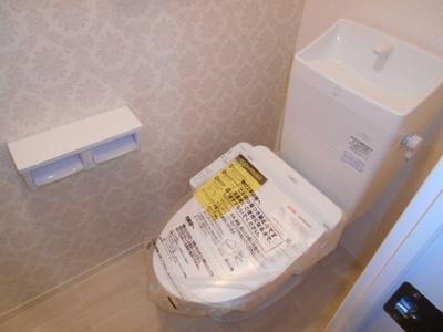 【トイレ】ベルソナーレ