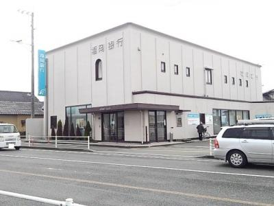 福岡銀行まで350m