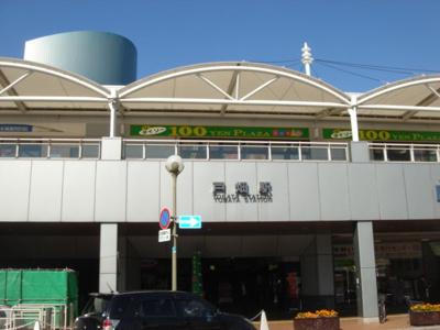 戸畑駅(JR 鹿児島本線)まで362m