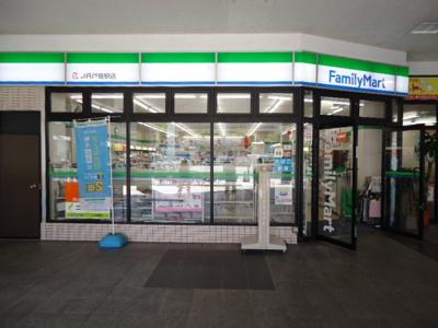 ファミリーマートJR戸畑駅店まで396m