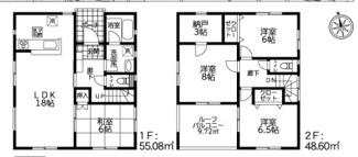 【間取り】秦野市横野全3棟 新築戸建 1号棟