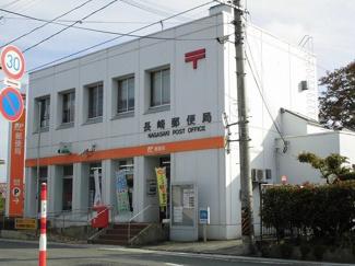 長崎郵便局まで130m