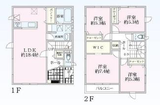千葉市若葉区若松町 新築分譲住宅2号棟~イオンハウジングの不動産仲介~