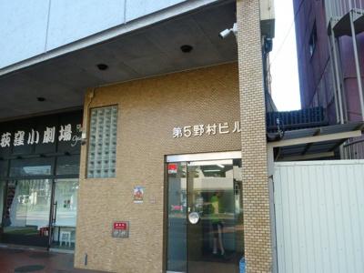 【エントランス】第5野村ビル