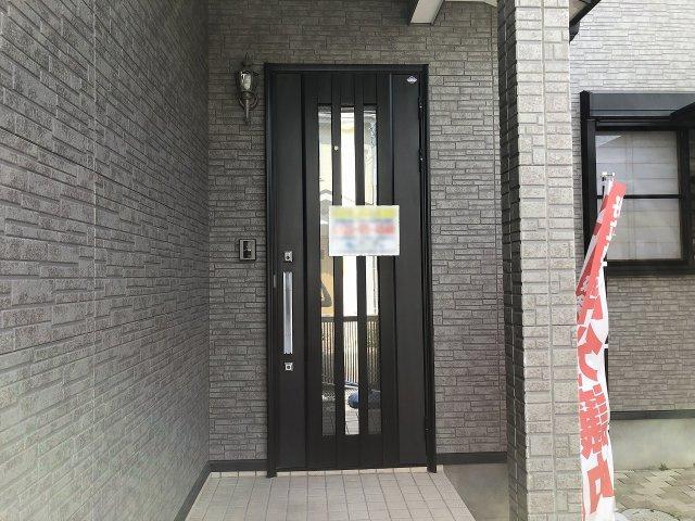 【玄関】○●平塚市中里 中古戸建●○