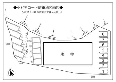 【区画図】セピアコート駐車場