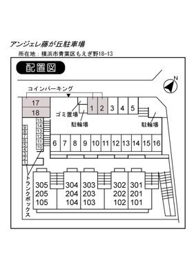 【区画図】アンジェレ藤が丘