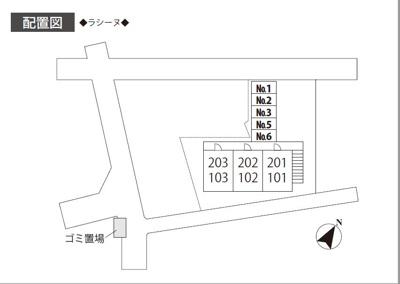 【区画図】ラシーヌ