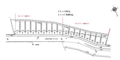 【区画図】ひかり駐車場(上作延)