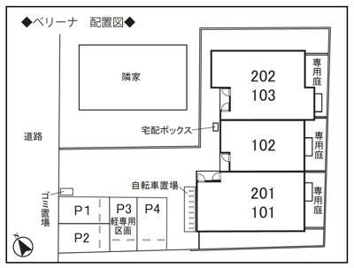 【区画図】ベリーナ駐車場