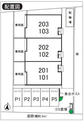【区画図】ビルネフェルト