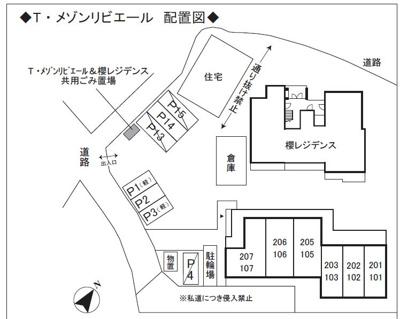 【区画図】T・メゾンリビエール