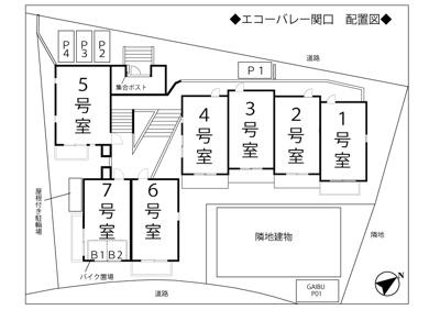 【区画図】エコーバレー関口駐車場