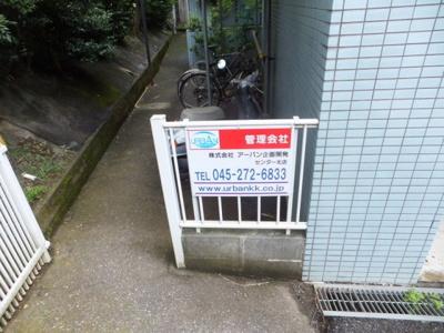 【外観】エコーバレー関口駐車場