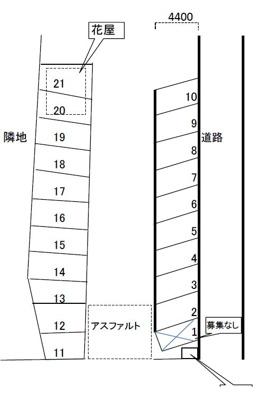 【区画図】下麻生(1-31)駐車場