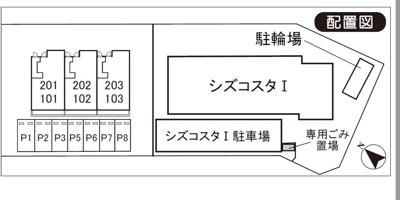 【区画図】シズコスタ2
