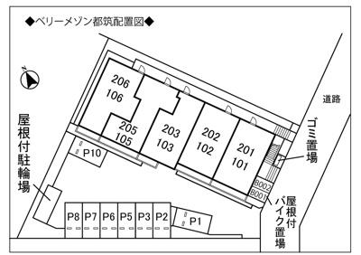 【区画図】ベリーメゾン都筑
