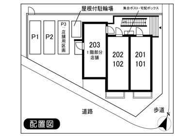 【区画図】リアン駐車場