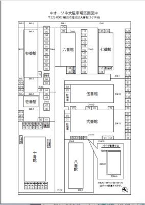 【区画図】オーソネタウンハウス十番館駐車場