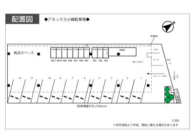 【区画図】アネックス小嶋