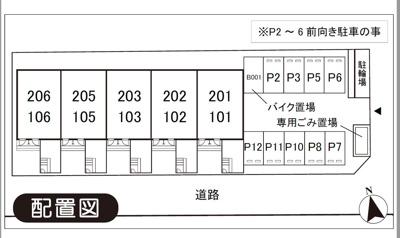 【区画図】フォレ・リッシュ駐車場