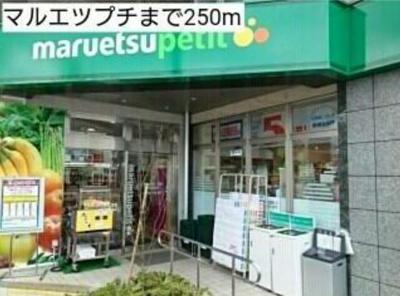最寄りのスーパー☆