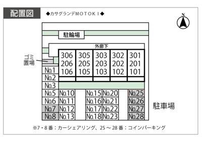 【区画図】カサグランデMOTOKI