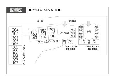 【区画図】プライムハイツ第1駐車場