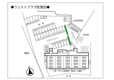 【区画図】ウエストプラザ