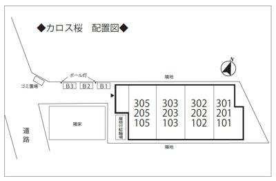 【区画図】カロス桜