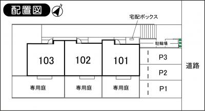 【区画図】リブラD駐車場