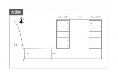 【区画図】新吉田東6丁目駐車場