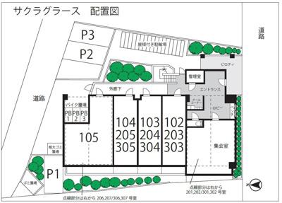 【区画図】サクラグラース