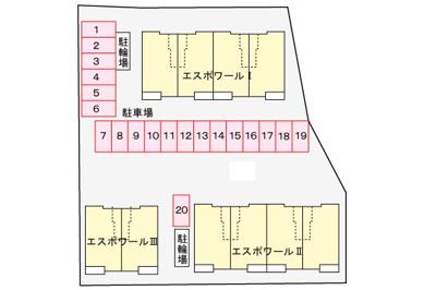 【駐車場】エスポワール Ⅰ