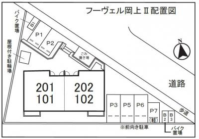 【区画図】フーヴェル岡上2駐車場